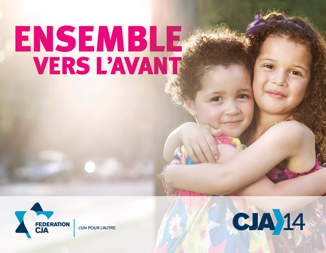 annual campaign photography for Jewish Federation of Montreal by Montreal portrait photographer Vadim Daniel